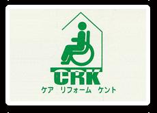 京都×リノベーションは相性がいい