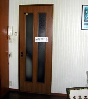 おもてなしの家 LDK~廊下 Before
