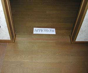 おもてなしの家 LDK~廊下 After