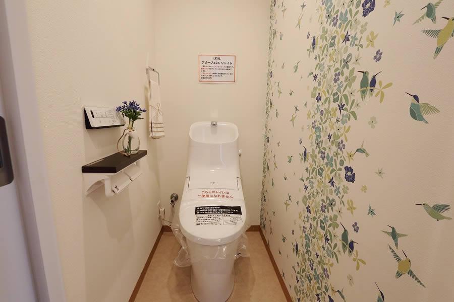 本と暮らす家 トイレ